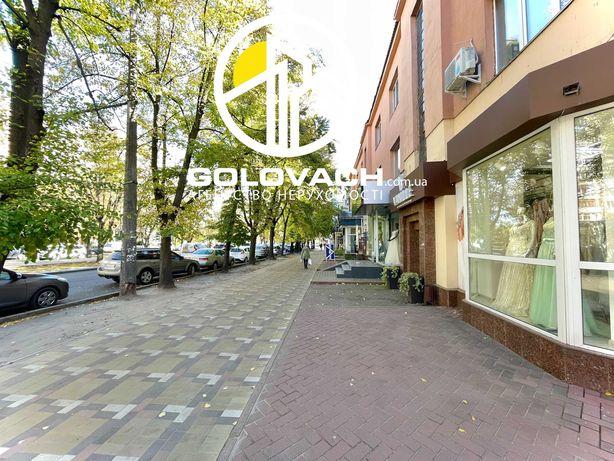 Купи офис в ЦЕНТРЕ ГОРОДА, бул. Шевченка