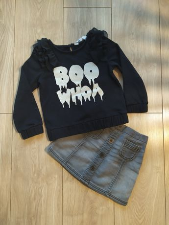 Spódniczka Next, Bluza H&M