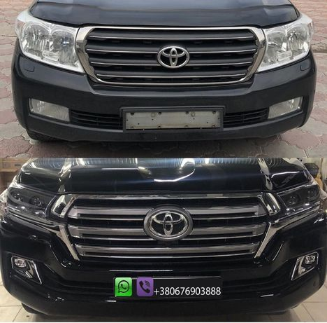 Обвес Toyota Land Cruiser 200 2019 Premium executive lounge бампер