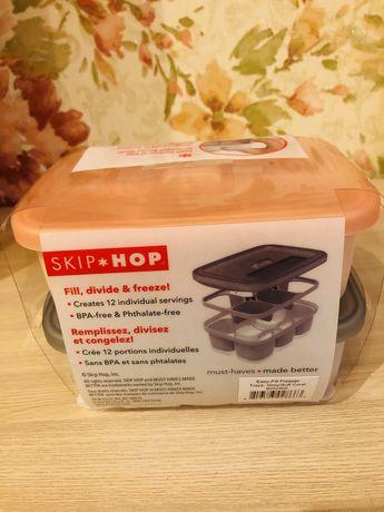 Контейнеры для заморозки SkipHop