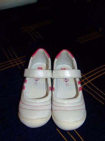 Buty dziecięce dla dziewczynki Lasocki