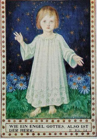 Іконка. 1923 р.