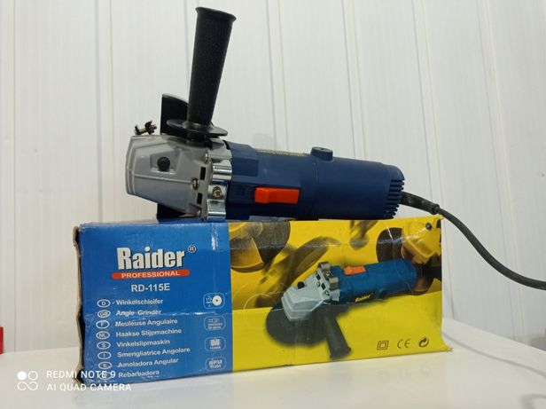 Болгарка Raider 115 mm