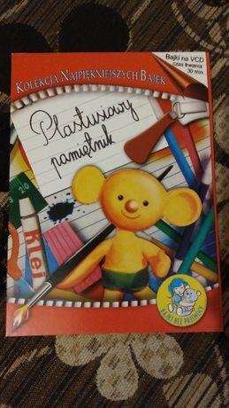 Plastusiowy pamiętnik VCD - Bajki bez przemocy