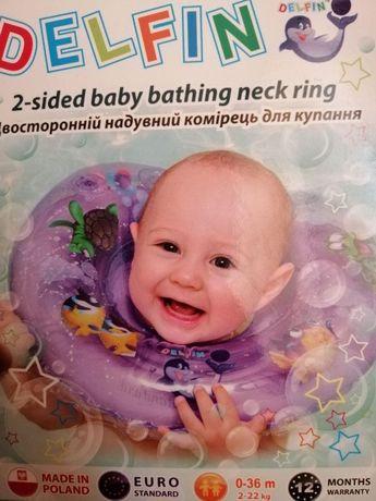 Надувной круг для ванны (Детский)