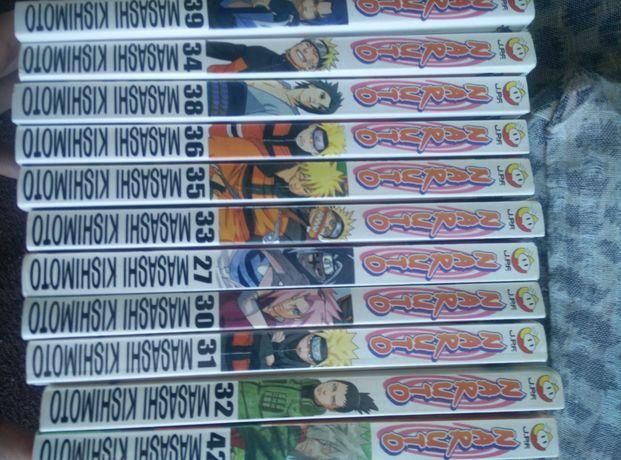 Naruto Manga !!!
