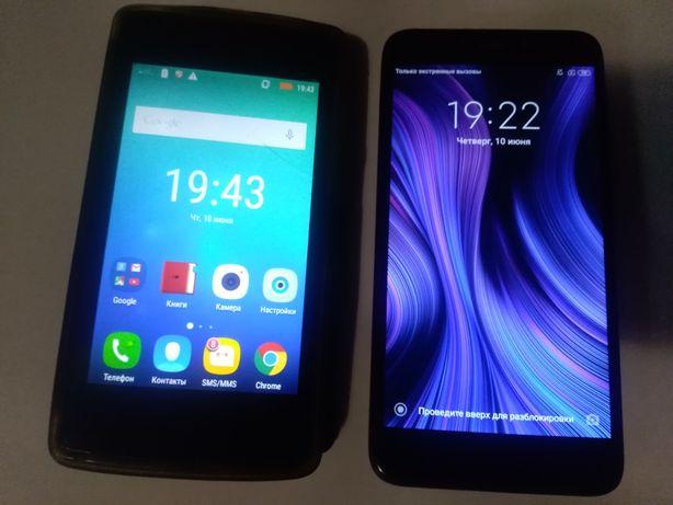 Xiaomi Redmi 4X+Lenovo A1000