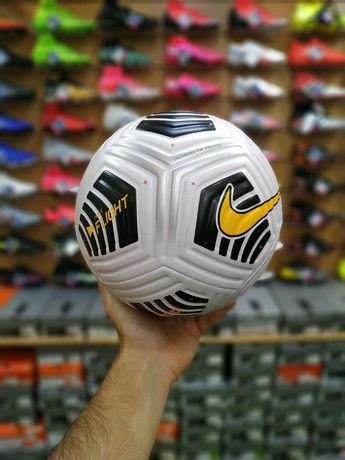 Мяч футбольный Nike Flight 2020