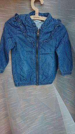 Pepco 80 bluza cienka kurtka na suwak falbanki a'la jeans