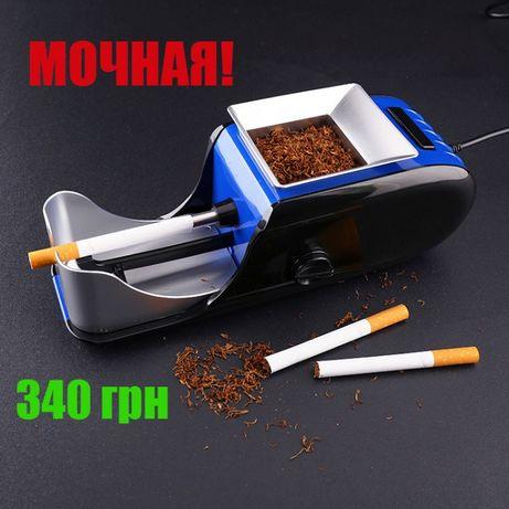 Электрическая машинка для набивки сигарет, Gerui 2 + Гильзы