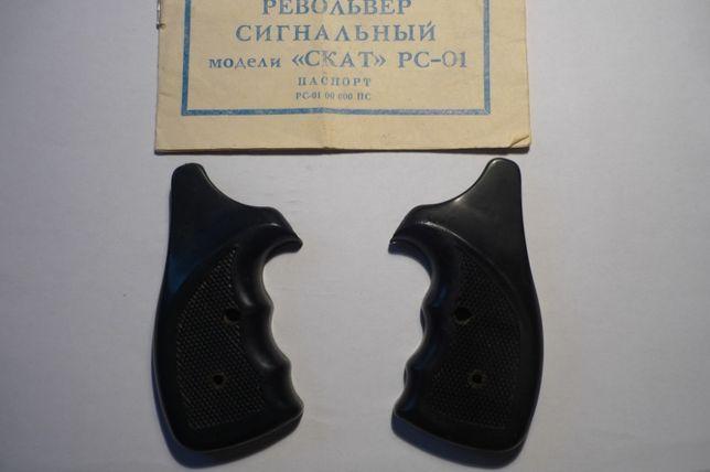 Накладки на револьвер