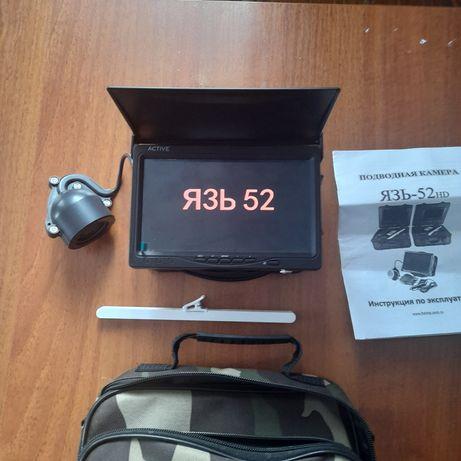 Камера для надльодной рыбалки ЯЗЬ-52 Актив 7