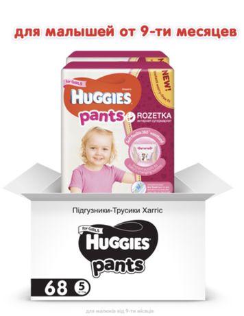 Подгузники-трусики для девочек Huggies Pants 5 (12-17 кг), Box, 68 шт.