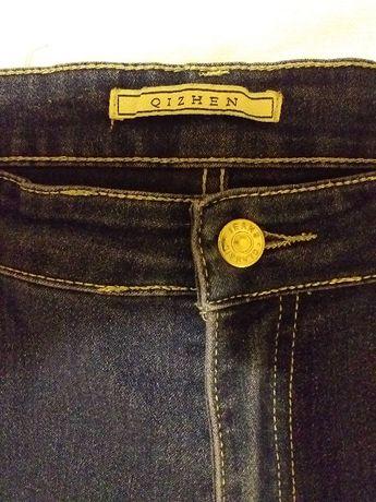 QIZHEN Jeansy Dżinsy Spodnie 35 Granatowe NOWE Efektowne !