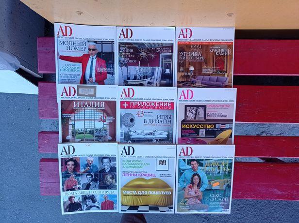 Журналы Дизайн интерьера AD архитектурный дайджест Самые красивые дома