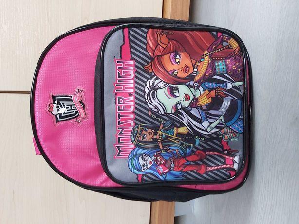 Plecak Monster High, do szkoły, na wycieczkę