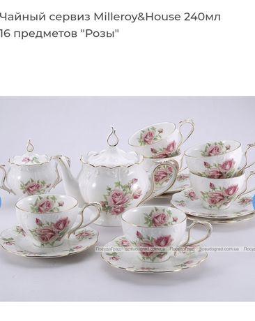 Чайный сервиз розы