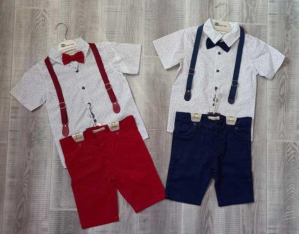 Детский нарядный костюм для мальчика от 2 до 9 лет