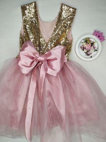 Нарядное платье для девочки золотые пайетки фатин