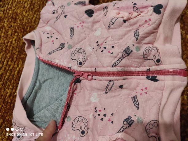 Bluza na suwak dwustronna