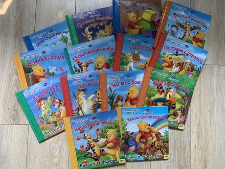 Уникальный сборник детских книг Винни и его друзья