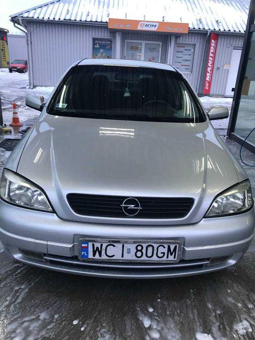Opel astra 1999г 1.4 газ/бензин Харьков - изображение 1