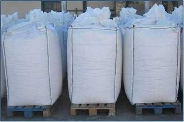 Worki Big Bag o wymiarze 95/95/160 cm Idealny Stan Białe