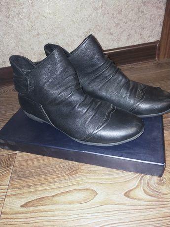 Кожаные ботинки!