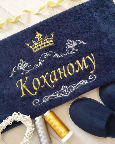 Подарунковий набір махровий рушник та махрові капці, іменний рушник.