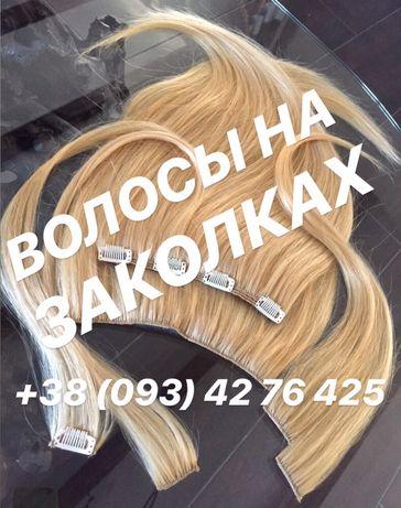 Трессы, волосы на клипсах, чёлки, пошив Киев, индивидуальный