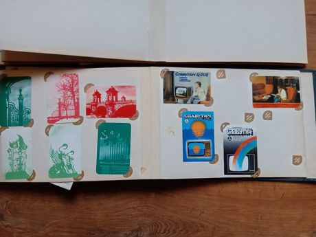 Календарики 80-90