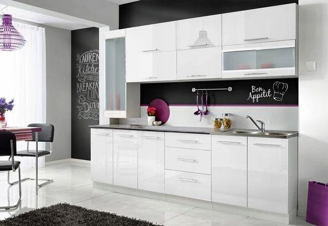 Wysoka jakość i estetyka - meble kuchenne ELIZA 2,6m w połysku !