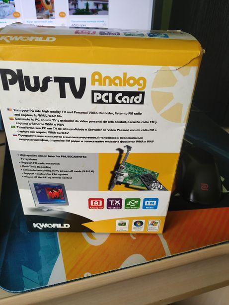 ТВ Тюнер для ПК KWorld Plus Analog TV PCI card
