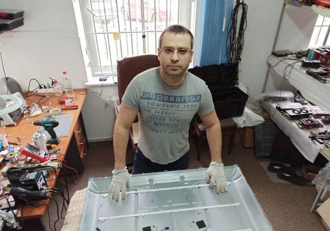 Ремонт Настройка Телевизоров на дому без выходных