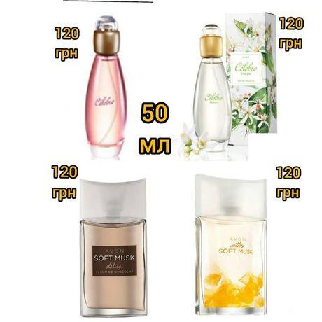Женские ароматы от компании Эйвон