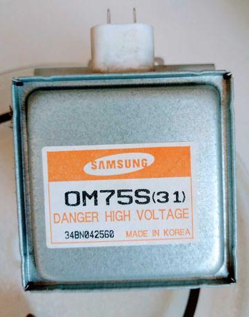 Магнитрон и муфта вала электродвигателя для микроволновки Samsung