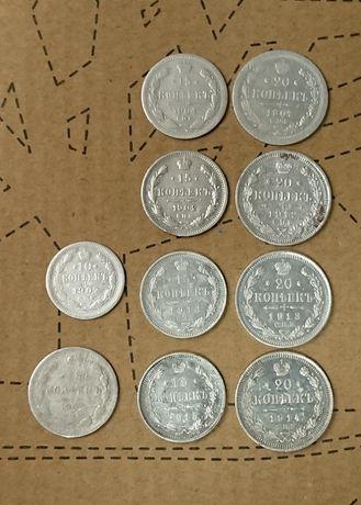 10 15 20 копеек Срібло билон монета
