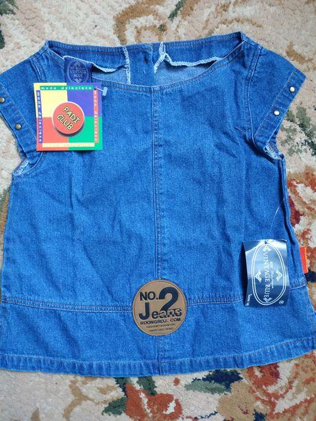 Дешево джинсовая майка футболка Vintage blue на девочку 6 лет. Польша