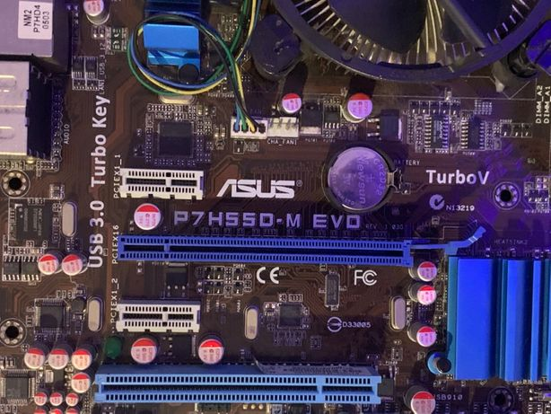 Bundle Asus P7H55D-M EVO - i7 860 2.80 GHz - - 8 Gb Ram