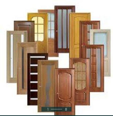 Двери межкомнатные недорогие. Со склада