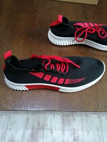 Sprzedam buty rozmiar 43 nowe okazały się za małe