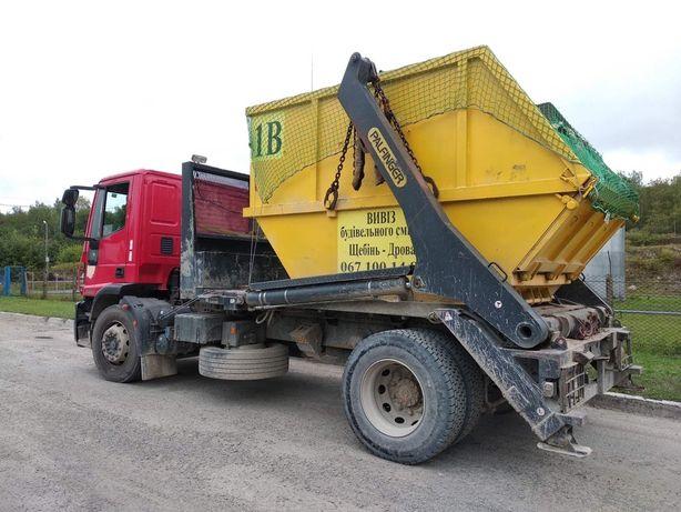 Вивіз будівельного сміття Калуш ,будівельні контейнери