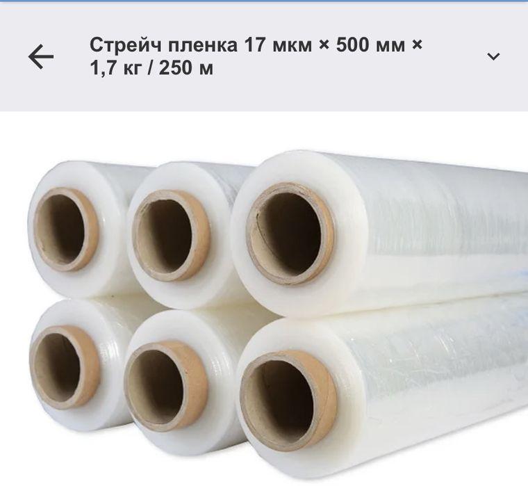 Стрейч пленка Стрейч пленка 17 мкм × 500 мм × 1,7 кг / 250 м Сумы - изображение 1