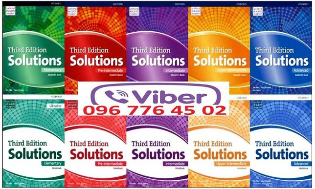 Solutions 3rd edition всі рівні