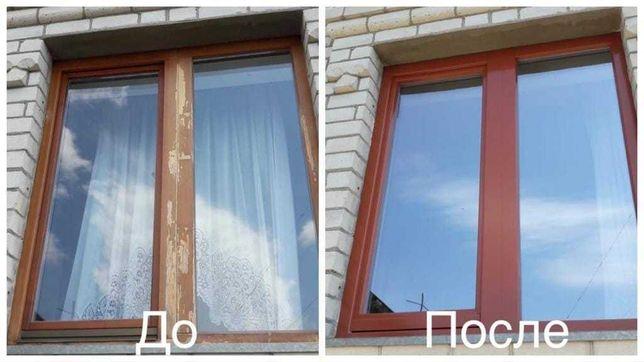 Ремонт деревянных окон (евробрус) алюминиевыми накладками