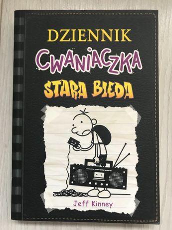 Dziennik CWANIACZKA Stara Bieda