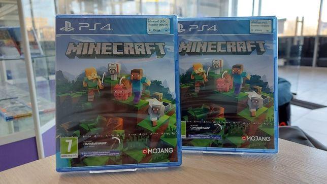 Новый диск Minecraft Bedrock для PlayStation 4 Майнкрафт PS4