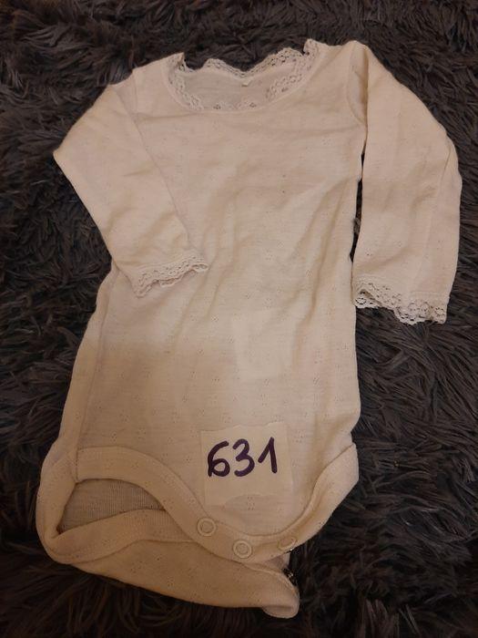 Body wełna rozmiar 74? Warszawa - image 1