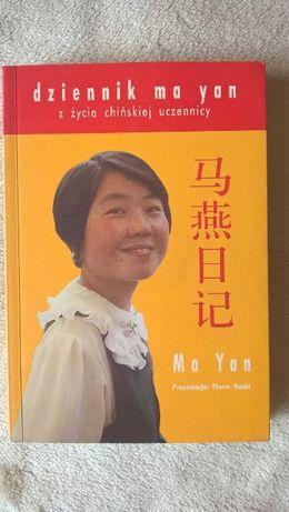 Dziennik Ma Yan. Z życia chińskiej uczennicy - Ma Yan