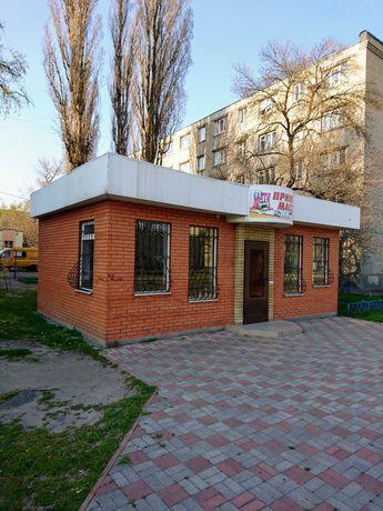 Магазин в центре, по Первомайской. Любой вид деятельности